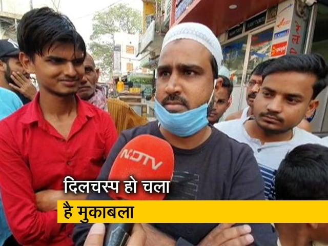 Videos : बिहार चुनाव: सीमांचल की 24 सीटों पर मतदाताओं के बीच AIMIM और RJD को लेकर असमंजस