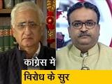 Video : बिहार चुनाव में हार पर सलमान खुर्शीद ने कहा, - 'नाकामी पर सब टिप्पणियां करते हैं, कामयाबी पर नहीं'