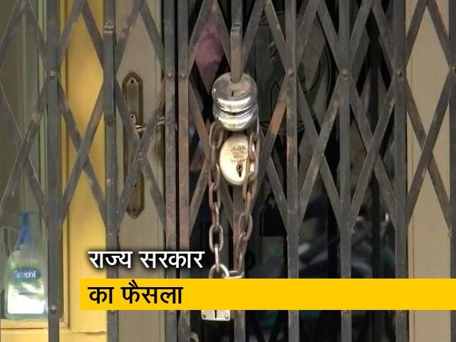 Videos : कोरोना के बढ़ते मामलों के चलते अहमदाबाद में नाइट कर्फ्यू लागू