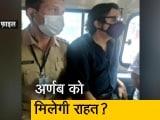 Video : क्राइम रिपोर्ट इंडिया : अर्णब गोस्वामी की जमानत याचिका पर SC में सुनवाई