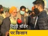 Video : दिल्ली बॉर्डर पर ही पंजाब के किसानों का जत्था