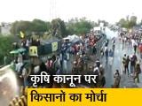 Videos : किसान मार्च: सड़क पर किसानों का हंगामा