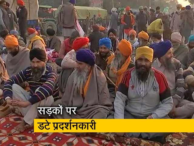 Video : किसान आंदोलन: दिल्ली हरियाणा सिंघु बॉर्डर पर जुटे हैं प्रदर्शनकारी