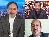 Video : Rashtriya Janata Dal Confident Of Win, Says It Will Be People's Victory