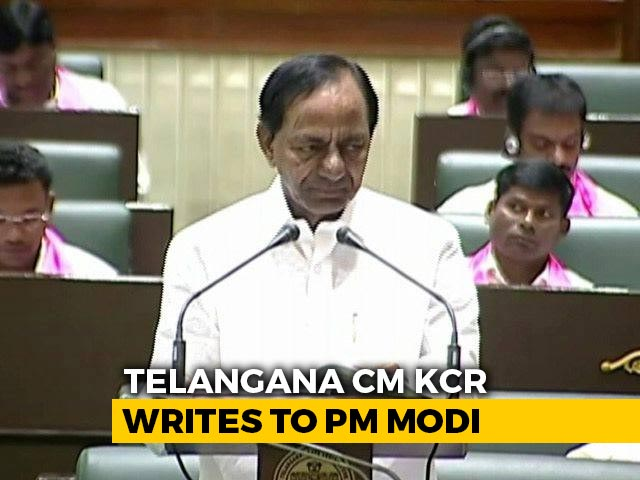 Video : Telangana Chief Minister Wants Competitive Exams In Regional Languages