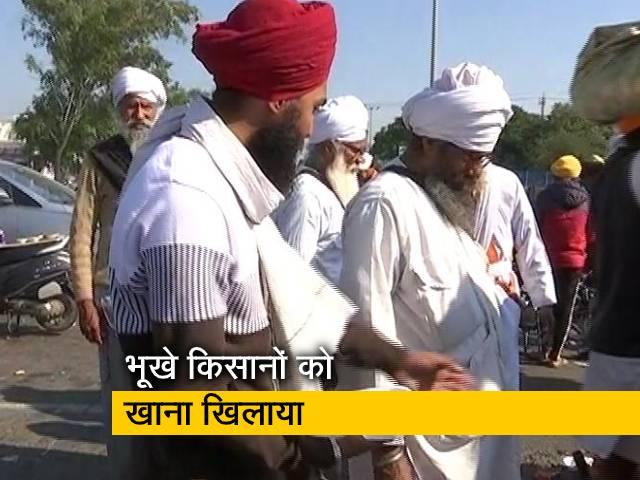Videos : पानीपत में किसानों के लिए लंगर