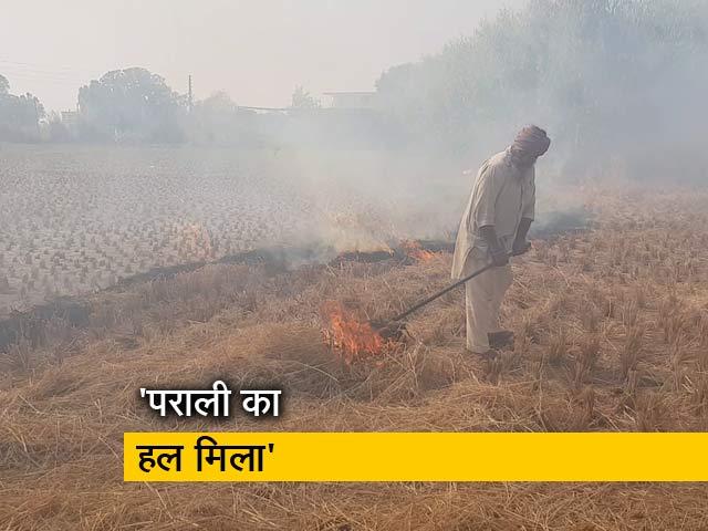 Videos : अरविंद केजरीवाल ने कहा- पराली से दिल्ली में जहरीली हवा