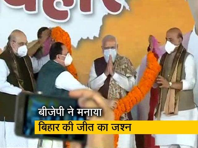 Videos : प्रधानमंत्री मोदी और अध्यक्ष जेपी नड्डा ने बीजेपी कार्यकर्ताओं को किया संबोधित
