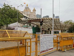 Mumbai's Iconic Siddhivinayak Temple Reopens Tomorrow. SOPs Here