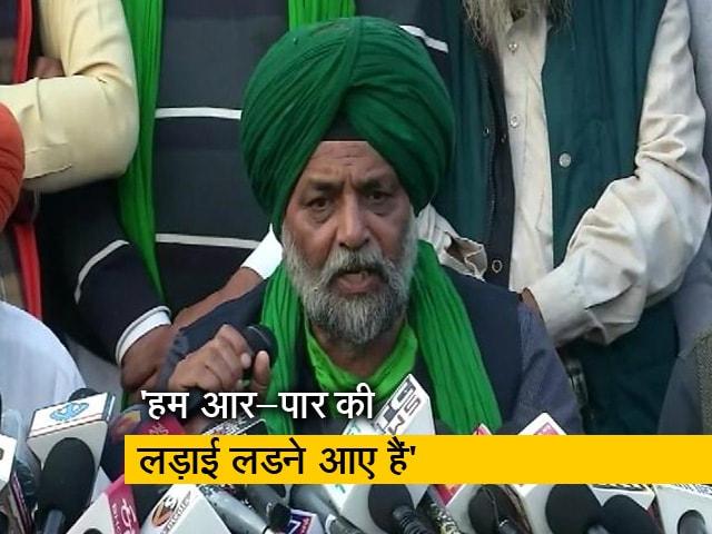 Videos : किसानों के मन की बात सुनें पीएम मोदी : किसान नेता