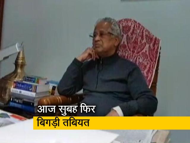 Videos : असम के पूर्व मुख्यमंत्री तरुण गोगोई की हालत बेहद नाजुक