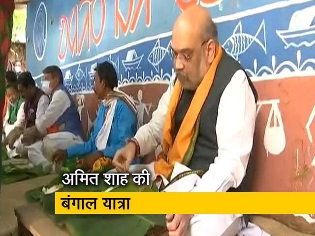 Videos : बंगाल: ममता को सत्ता से दूर करने के लिए शाह ने खेला आदिवासी कार्ड