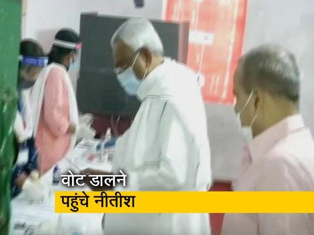Videos : पटना के मतदान केंद्र पर वोट डालने पहुंचे मुख्यमंत्री नीतीश कुमार
