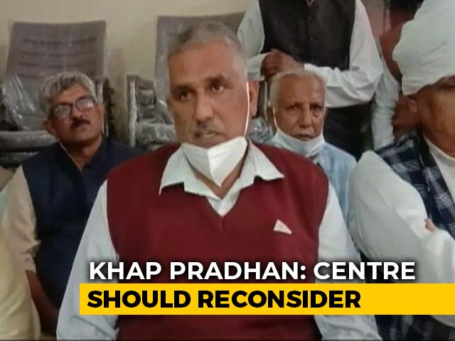 """Video : Many Haryana """"Khaps"""" Decide To Join Farmers' Protest March"""