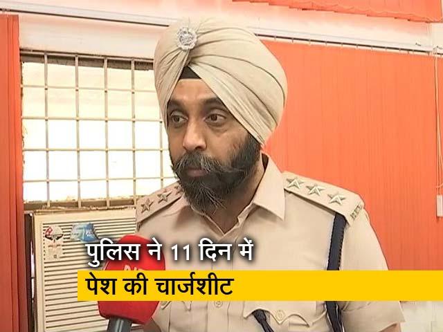 Videos : निकिता हत्याकांड में पुलिस ने पेश किया चार्जशीट