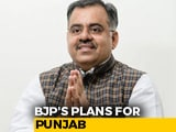 Video : BJP To Contest All 117 Seats In 2022 Punjab Assembly Polls