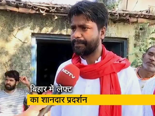 Videos : शिक्षा-रोजगार के मुद्दे पर बिहार सरकार से युवा हताश : सीपीआई-एमएल विधायक