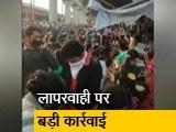 Videos : दिल्ली में नियम नहीं मानने पर दो बाजार सील किए गए