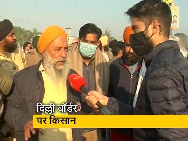 Videos : दिल्ली बॉर्डर पर ही पंजाब के किसानों का जत्था