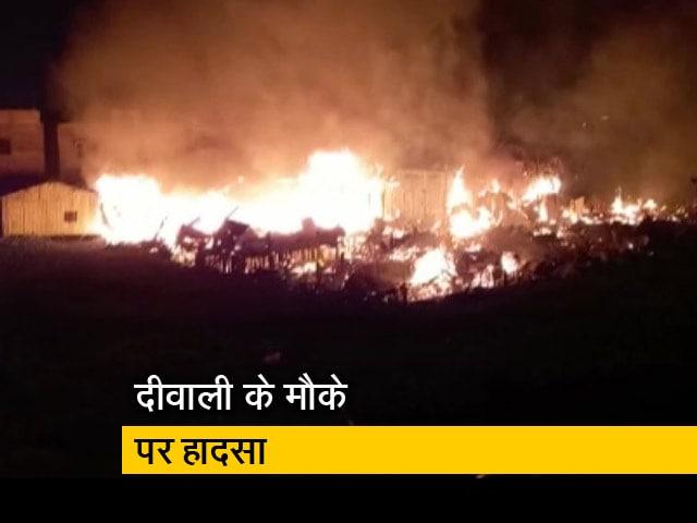 Video : कोलकाता: न्यू टाउन की झुग्गी बस्ती में लगी आग