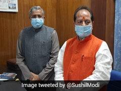 51 साल बाद हुए बिहार विधानसभा स्पीकर चुनाव में बीजेपी के विजय सिन्हा जीते