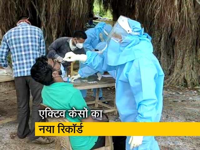 Video : दिल्ली में पिछले 24 घंटे में सामने आए 7340 नए मामले