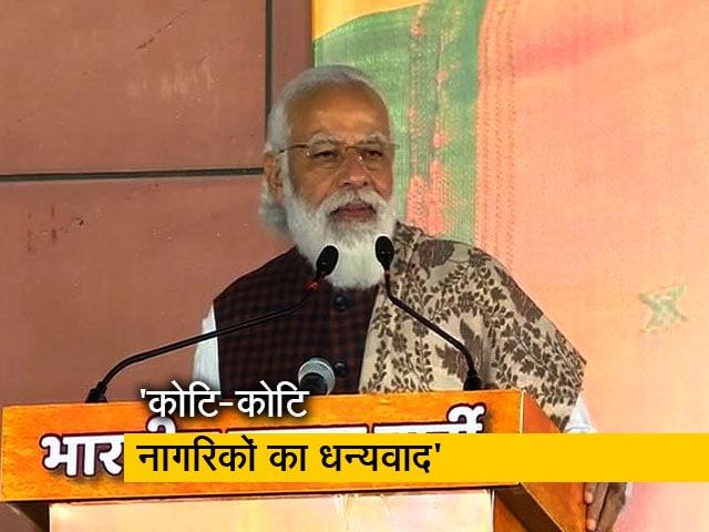 Videos : लोकतंत्र के प्रति भारतीयों जैसा विश्वास किसी और देश में नहीं- PM