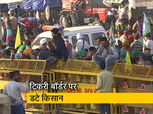 Videos : टिकरी बॉर्डर पर डटे किसान, भारी संख्या में पुलिस तैनात
