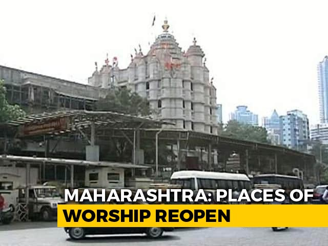Video : Places Of Worship Across Maharashtra Reopen Today