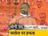 Video : बिहार चुनाव: योगी ने आतंकवाद के मुद्दे पर कांग्रेस को घेरा