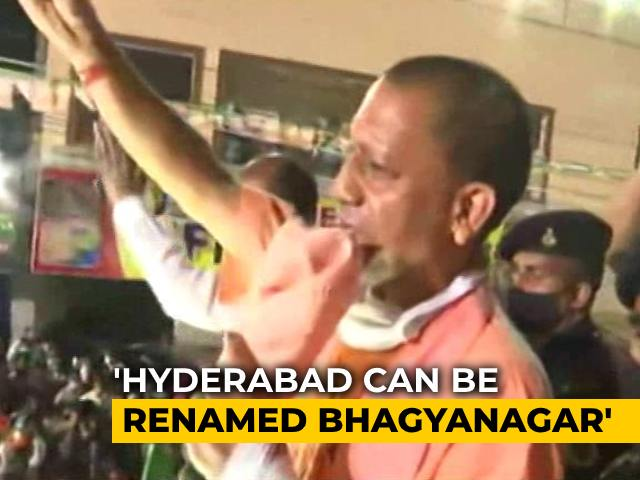 "Video : ""Some Asking If Hyderabad Can Be Renamed. Why Not?"" Says Yogi Adityanath"