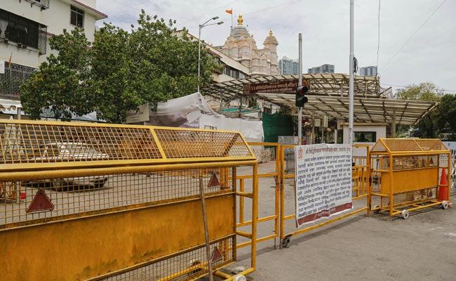महाराष्ट्र में सोमवार से फिर से खुलेंगे मंदिर और पूजा के अन्य स्थान