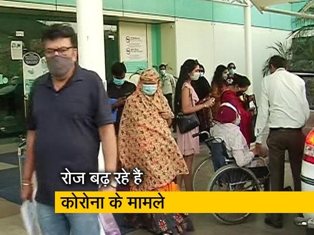 Video : दिल्ली में फिर होने लगी ICU और वेंटिलेटर बेड की कमी