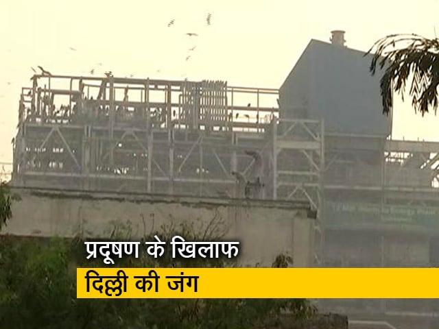 Videos : दिल्ली में अब सिर्फ सर्विस और हाई-टेक इंडस्ट्री खुलेगी