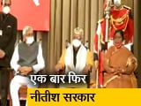 Videos : नीतीश का शपथ ग्रहण :  NDA के किस दल से बने कितने मंत्री...