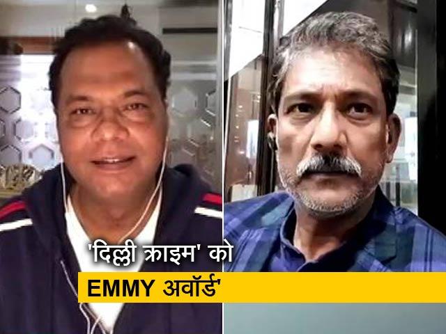 Videos : 'दिल्ली क्राइम' को एमी अवॉर्ड मिलने पर आदिल हुसैन ने कहा- बाहर के अवॉर्ड निष्पक्ष होते हैं