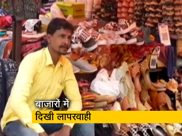 Video : मध्य प्रदेश में बढ़ता कोरोना का कहर, पहली बार आंकड़ा हजार के पार