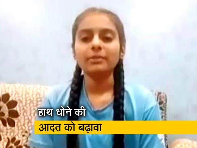 Video : मध्य प्रदेश की रिया ने लगभग 250 हैंडवाशिंग स्टेशन बनाए हैं