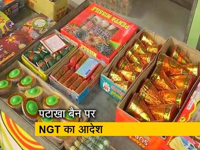 Videos : आज रात से 30 नवंबर तक NCR में पटाखों पर बैन