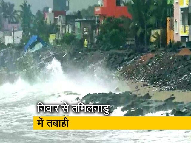 Videos : निवार ने मचाया कोहराम, 3 लोगों की मौत