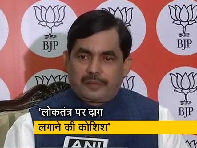 Videos : बीजेपी ने कहा- बिहार में ईमानदारी से काउंटिंग हुई है