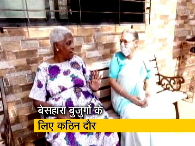 Video : महाराष्ट्र में वृद्धाश्रम पर भी पड़ी कोरोना की मार
