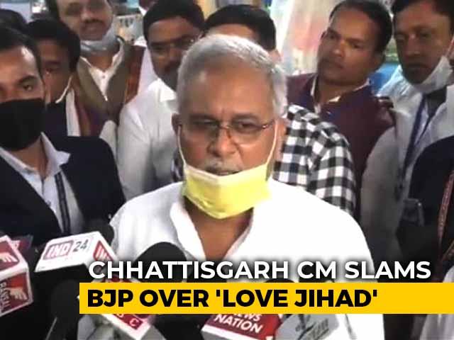 "Video : ""Interfaith Marriages In BJP Leaders' Family Love Jihad?"": Bhupesh Baghel"