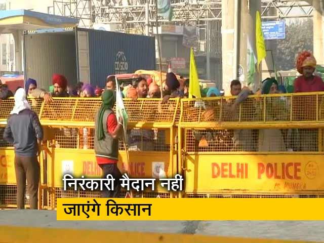 Videos : सरकार के आश्वासन के बाद भी दिल्ली बॉर्डर पर डटे किसान