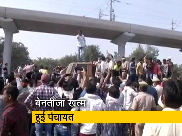 Videos : निकिता हत्याकांड : प्रदर्शनकारियों ने जाम किया हाईवे
