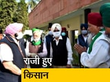 Video : किसानों ने रखी मांग, 'सरकार 15 दिन में वार्ता शुरू करे'