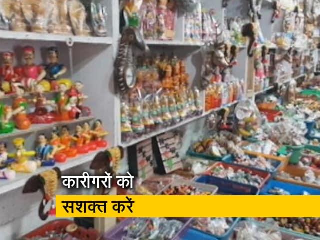 Video: HABBA और NDTV पेश करते हैं 'हैंडमेड दिल से'
