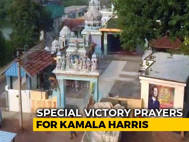 Video : Special Victory Prayers For Kamala Harris In Ancestral Tamil Nadu Village