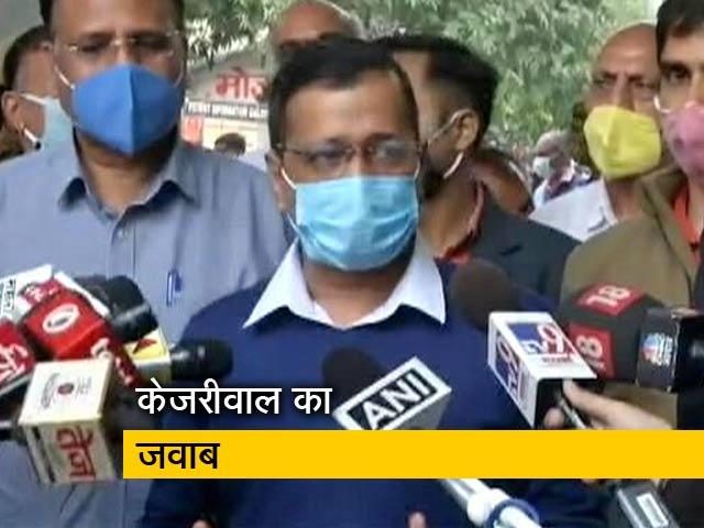 Videos : मनोज तिवारी के आरोपों पर केजरीवाल ने कहा- 'ये वक्त राजनीति का नहीं, सेवा का है'