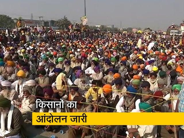 Videos : महीनों के राशन के साथ सड़कों पर किसान